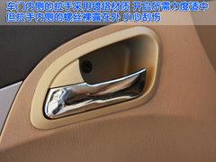 2008款 1.6 手動 舒適型