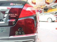 2009款2.5L 自动尊享版