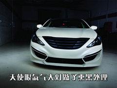 2009款 2.0L 自動 GLS豪華型