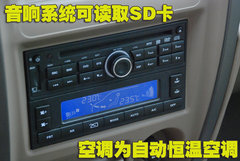 2009款 2.4L 手动 4G64 两驱豪华型