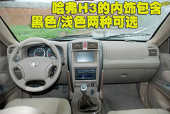 2009款2.4L 手动4G64 两驱豪华型