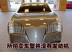 2004款 Town Car 4.6L 自動 加長禮賓車