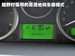 2010款3.2L 自动HSE汽油款
