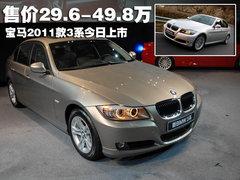 2010款325i 2.5L时尚型