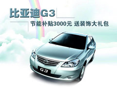 2010款1.8L CVT祺雅型GLX-i NAVI