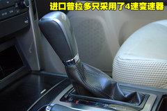 2010款2.7L 手动7座