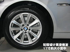 2011款 535Li 3.0T 豪华型
