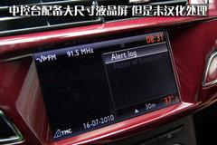 2012款 1.6L 自动 至尊版