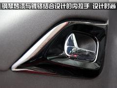 2012款1.6L 自动至尊版