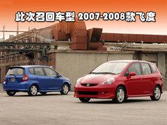 2004款 1.5L 自动