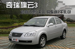 2010款 2.0L 自动 豪华型