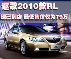 2010款 3.7L 自动