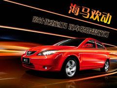 2010款1.6 CVT舒适型