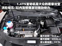 2011款 2.5L 荣耀版
