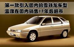 2005款1.6L 自动16V