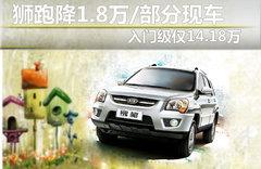 2011款 2.0L 自动 GL 两驱版 5座