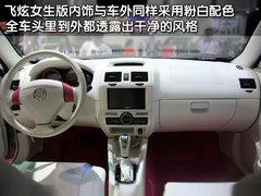 2010款 1.5L 自动 舒适型