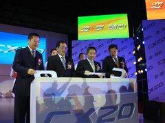 2011款 1.3L 自动 3G型
