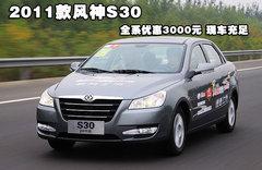 2011款1.6L 自动尊雅型