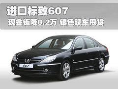 2004款2.2L 自动