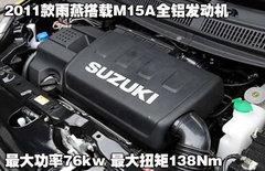 2010款 1.5L 自动 冠军限量版