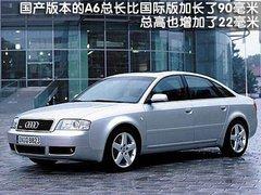 2005款1.8