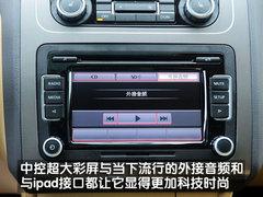 2011款 1.4TSI 手动 5座 智雅版