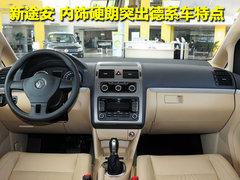 马自达(进口) Mazda5 2011款