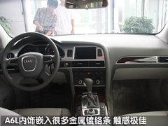 2011款2.4 CVT技术型