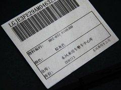 2011款 1.6 自动 尊雅型