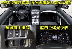 2004款3.5T 自动Sedan