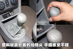 2010款 TJ7141AU-QH 1.4 MT 三厢