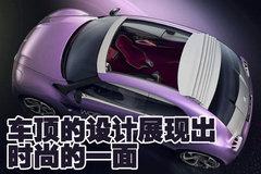2004款 1.6L 自動 Pluriel