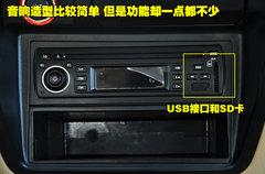 2008款 2.4L 手动 标准型 两驱 欧III