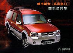 2009款 2.8L 手动 四驱 豪华型