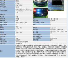 2007款 1.6L 自动 多能型
