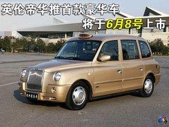 2008款 三廂 1.8 MT 舒適型