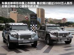 2008款 5.3 自动 5座