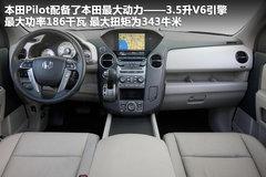 2009款Touring 3.5 自动四驱