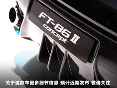 2009款 3.5 自动 AWD