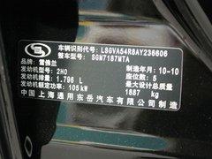 2010款 1.8SL 手动 致真版
