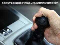 2010款 三厢 1.2SL 手动 温馨版
