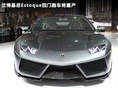 2010款 LP550-2 5.2L AMT Valentino Bolboni