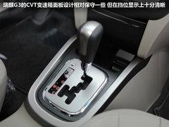 2010款两厢 1.6L 手动进取型