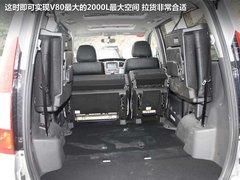 2011款2.0 手动舒适型 7座