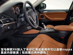 2011款 4.4T xDrive50i豪华型 4座