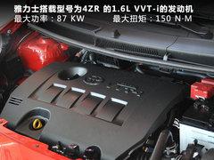 2011款1.6GS 自动锐动版