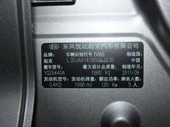 2011款 2.0L 自动 GLS 四驱版 5座