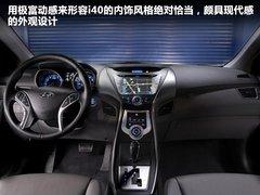 2011款 1.6L 自动 舒适型 GL
