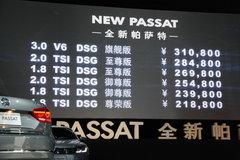 2011款 1.8TSI DSG 至尊版